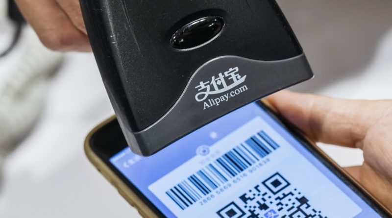 Alipay in Sigapore