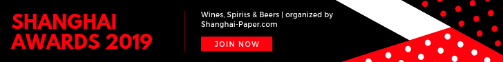 Shanghai Paper